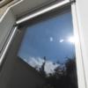 Fenstermalstift mit UVA Tinte_ Blick nach innen_06